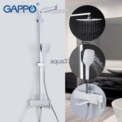 Душевая система Gappo G2417-8 белая. Вид 2