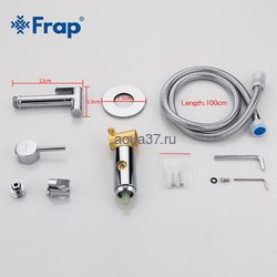 Смеситель для биде Frap F7505-2. Вид 2
