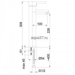 Смеситель для раковины Rubineta Ultra-18D. Вид 2