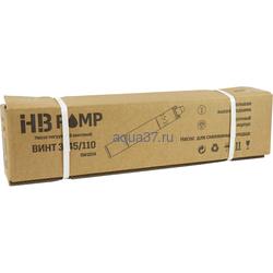 """Погружной насос винтовой 3"""" 45/110 для скважины Восход HB Pump. Вид 2"""