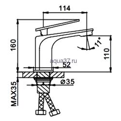 Смеситель для раковины Frap F1057. Вид 2