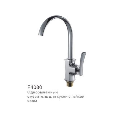 Смеситель для кухни Frap F4080