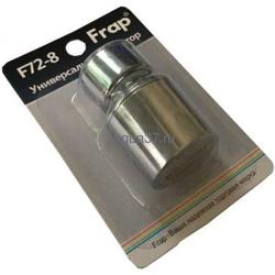 Аэратор для излива Frap F72-8